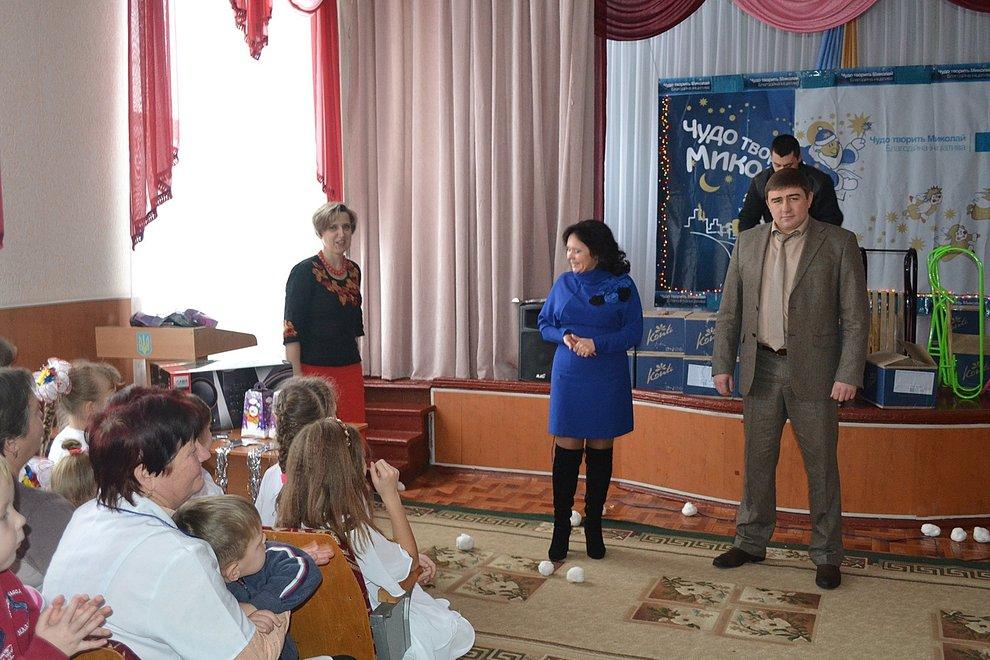 Лісівники Черкащини привітали учнів шкіл-інтернатів з Днем Святого Миколая