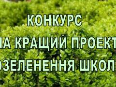 2017-02-07_134811