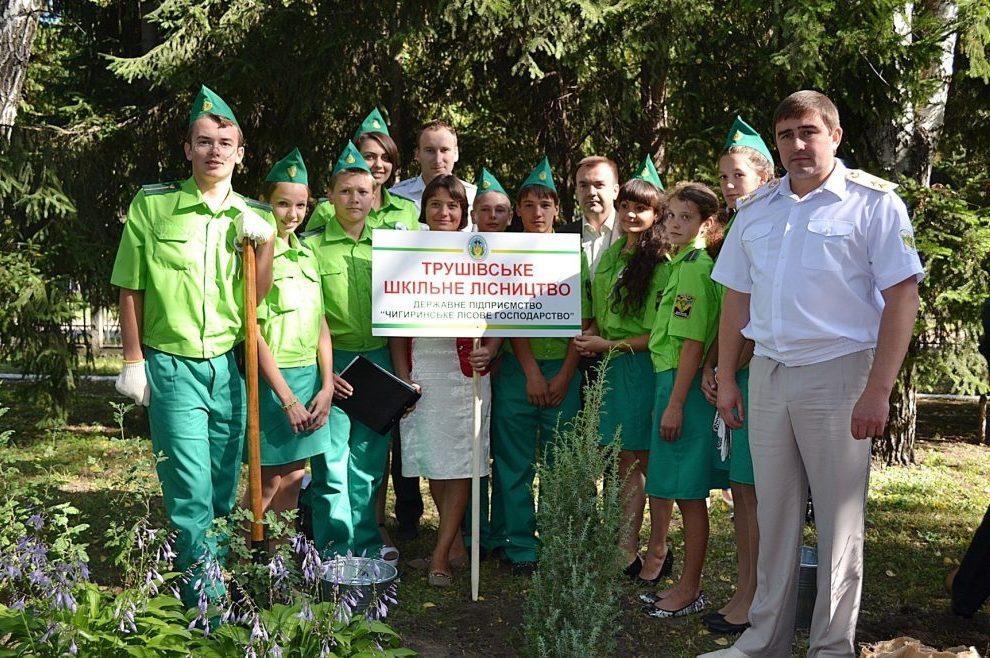 Фестиваль шкільних лісництв Черкащини (вересень)