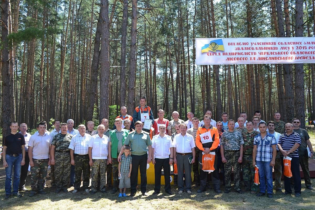 Обласні змагання вальників лісу на базі Золотоніського лісгосп (липень)