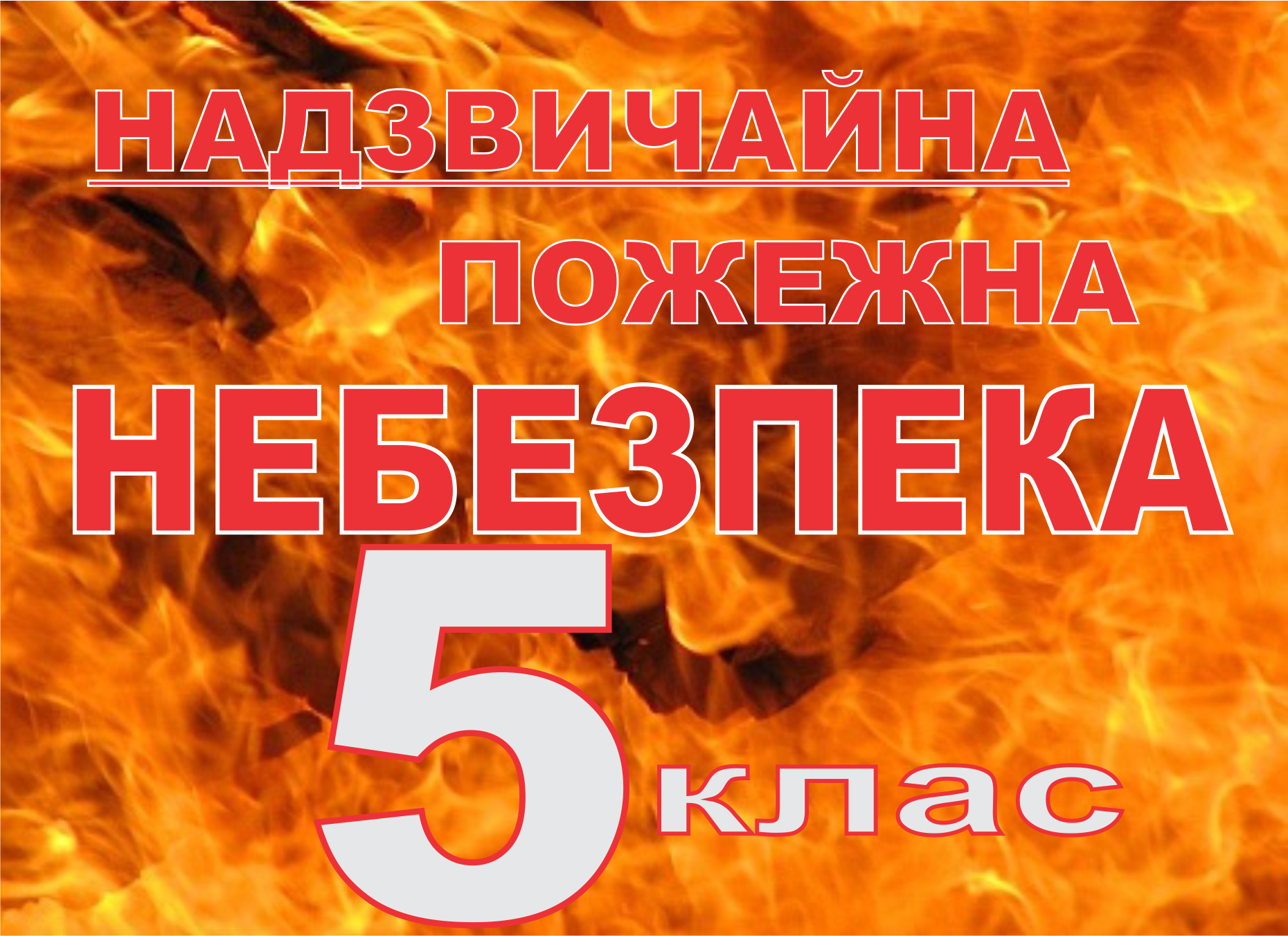 Безымянный-14354
