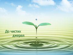 Bankoboev-22-1024x768