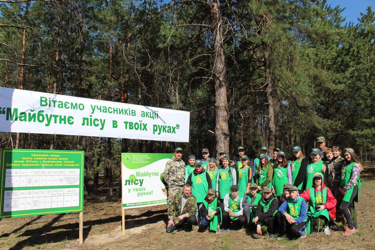 Черкащина. Шкільні лісництва долучилися до Всеукраїнської акції